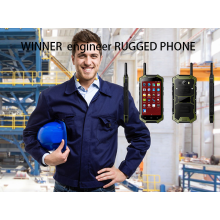 엔지니어 RUGGED PHONE