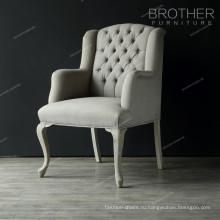 Простой современный классический Европейский ткань тафтинговая французский стул