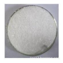 Prednisolone Sodium Phosphate CAS: 125-02-0