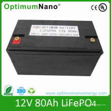Batterie de 12V 80ah LiFePO4 utilisée pour l'UPS, puissance arrière