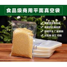 Bolsa de plástico de embalaje de vacío de salida de fábrica