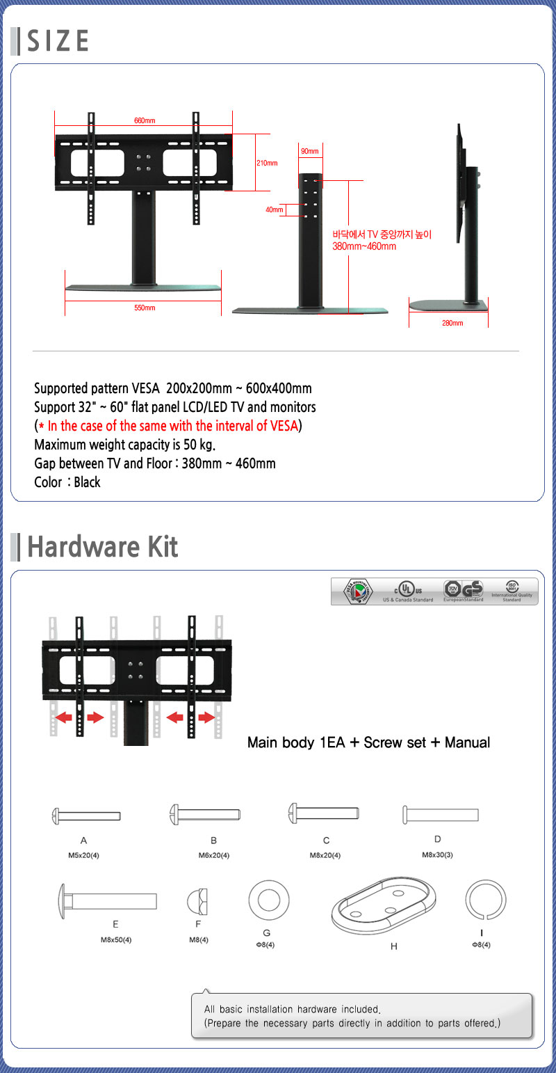 TV base stand AVRTV05 hardware kit