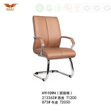 Hot Sale Modern Manager Leather Office Chair (HY-109H)