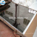 Cold Rolled 316 Stainless Steel Plate