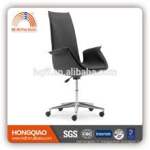 CM-B129AS chaise de loisirs chaise en cuir chaise en acier inoxydable