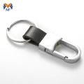 Men custom leather keychain for car