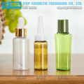 15ml-30ml delicate beautiful small volume clean and empty color customizable wholesale pet mini bottle