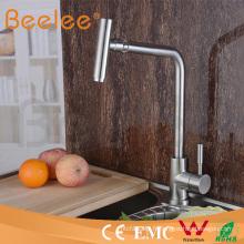 Nouveau robinet de cuisine 360 pivotant en acier inoxydable Hs15004