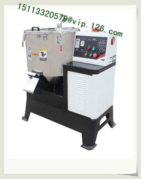 High Speed Plastic Drying Color Mixers