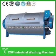 Jeans Washing Machine (big capacity 150kg-300kg)