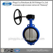 Cast iron standard worm gear butterfly valve
