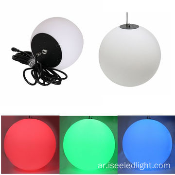 العنوان اليدوي 30CM LED RGB Ball Sphere Lighting