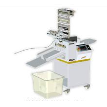 Machine multifonction numérique