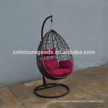 PE rattan round hanging swing chair in wicker