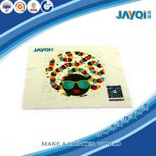 2017 Good Absorbent Microfibre Wipe Cloth