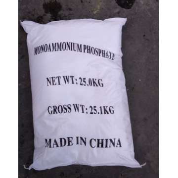 Low Price Monoammonium Phosphate Powder Fertilizer