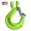 G100 Clevis Sling Hook with Latch