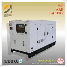 Набор генератора высокого качества высокого качества 125kva 100KW приведенный в действие двигателем Yuchai