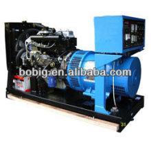 8kW-30kW Quanchai Diesel Generator Set