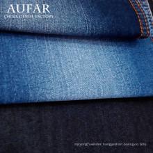 Weaving machine product denim jean material fabric