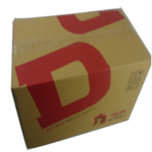 Brown Corrugated Paper Shipping Carton Box