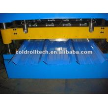 Reversible rolling mill reversible rolling mill reversible rolling mill