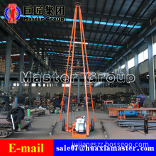 SH30-2A Engineering Exploration Drilling Rig