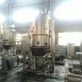 fluid bed dryer granulator machine pharmaceutical