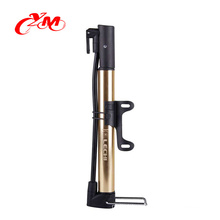 yimei electric bike pumpElectric /bike pump hose replacementinflatable, mini telescopic design, easy to install,