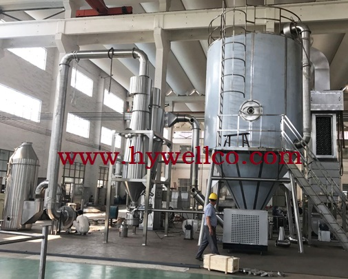 Centrifugal Spray Dryer