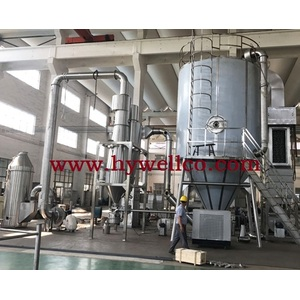 Hywell Supply Centrifugal Spray Dryer