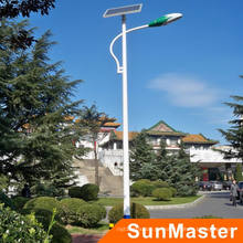 CE-30W LED Solar Street Light