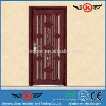 JK-A9039 puerta blindada de pavo para la habitación