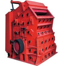 Horizontal Shaft Impact Rock Crusher