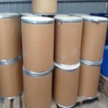 Musk Ketone Plant Extract Cas No:81-14-1