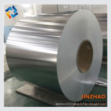 2016 high quality aluminum coil manufacturers in europe