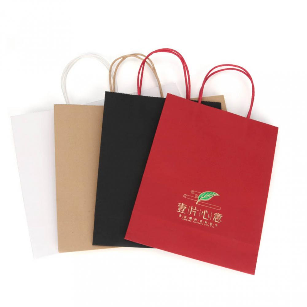 Plain Kraft Paper Shopping Bags