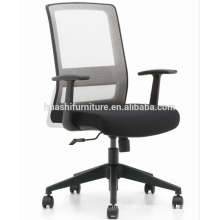 X1-01BK-MF sort office chair