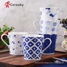 Fine bone china mug new bone china mug