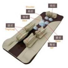 Air-Pressure Massage Mattress (MS-502)