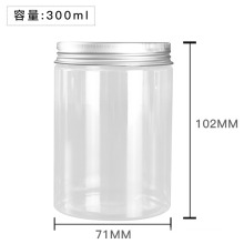 68mm Caliber Series Wild Mouth Pet Plastic Bottle for Food Storage