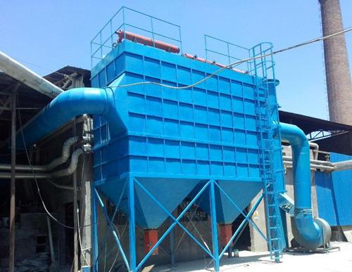 Boiler bag type dust collector