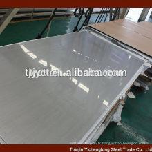 plaques en acier inoxydable (feuilles) 304
