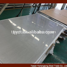stainless steel plates(sheets) 304