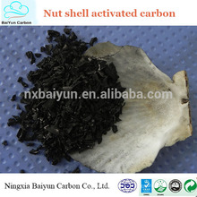 nut shell norit activated carbon for cotton fabric