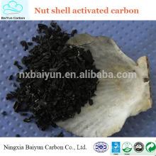 скорлупа ореха норит активированный уголь для хлопчатобумажной ткани