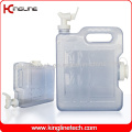 3L Slim Freezer Water Tank Wholesale BPA Free with Spigot (KL-8011)