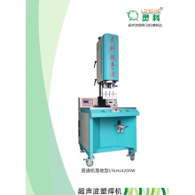 Ultrasonic Plastic Welding Machine for Refrigerator