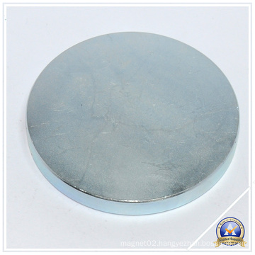 Super Round Permanent Magnet for The Lifting Operation