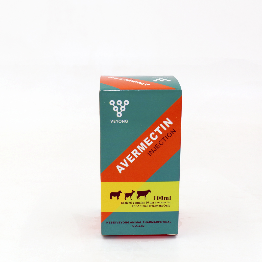Vermifuge Medicine for Livestock Abamectin Injection 1%